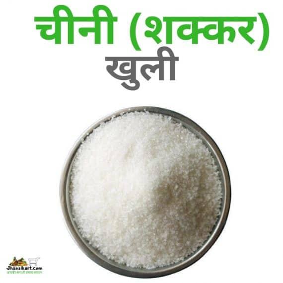Buy Sugar | Cheeni | Sakkar | शक्कर | शर्करा