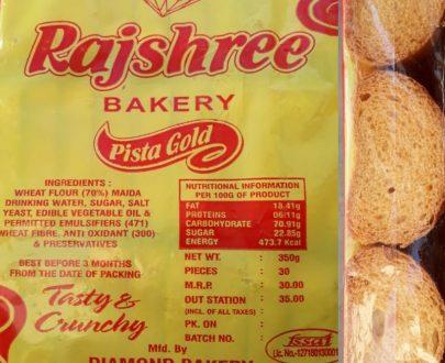 Rajshree Rusk Tost at 30