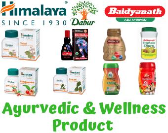 Ayurveda & wellness product