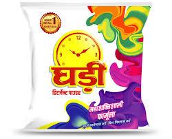 Ghadi Detergent Powder 2kg